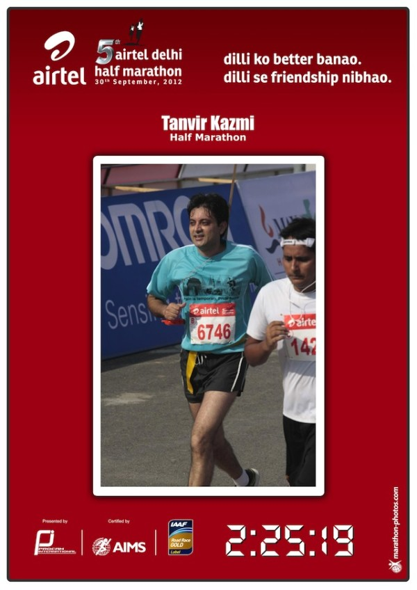 2012 ADHM Finisher Photo